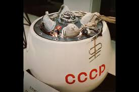 Venera 7, 1st to Send Data from Venus Surface, Launched 45 Years ...