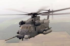 Sikorsky MH-53 - Wikipedia